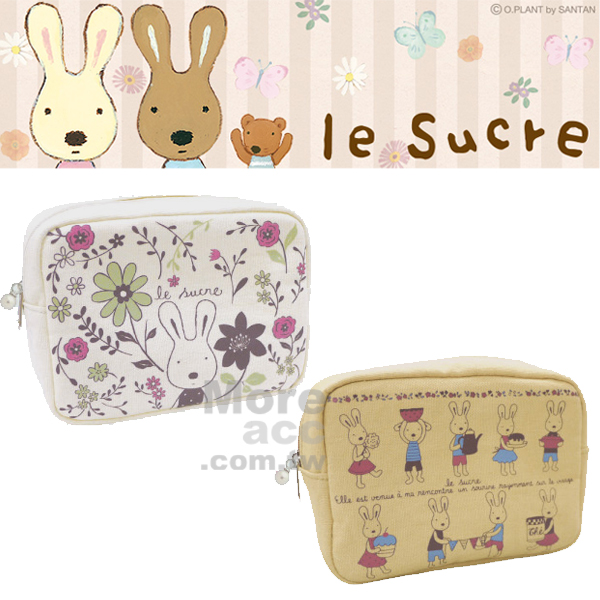 [日潮夯店] 日本正版進口 le sucre 法國兔 砂糖兔 珍珠 帆布 收納包 化妝包 共兩款