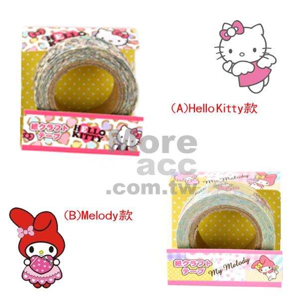 日本正版進口 Hello Kitty 凱蒂貓 Melody 美樂蒂 豹紋 色塊拼貼 1.5cm紙膠帶 花邊帶 裝飾
