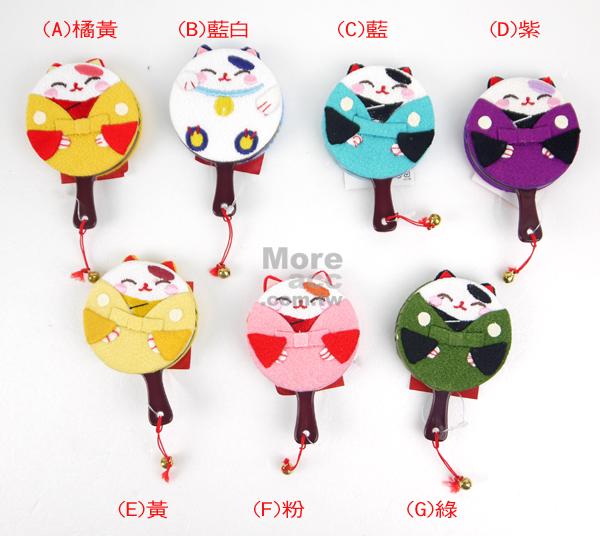日本正版進口 日系和風 可愛招財貓系列 手拿鏡 隨身鏡 共7款