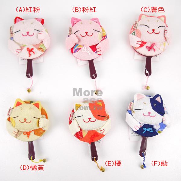 日本正版進口 日系和風 可愛招財貓立體B系列 手拿鏡 隨身鏡 共六款