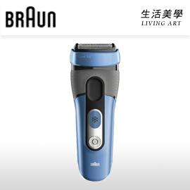 德國製造 BRAUN 百靈【CT4S】CoolTec冰感科技電鬍刀 冰感科技 刮鬍刀 三段刮鬍