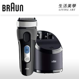 德國製造 百靈 BRAUN 【CT6CC】CoolTec系列冰感科技電鬍刀 自動清潔充電系統