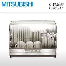 日本製造 三菱 Mitsubishi【TK-ST10】不鏽鋼烘碗機 6人份 90度高溫殺菌 除臭 抗菌
