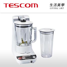 日本原裝 TESCOM【TMV1000】果汁機 真空技術 真空保存 安全動作裝置 食物調理機 蔬果研磨
