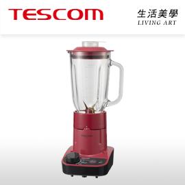 日本原裝 TESCOM【TM900】果汁機 榨汁機 高低速研磨 磨泥 碎冰