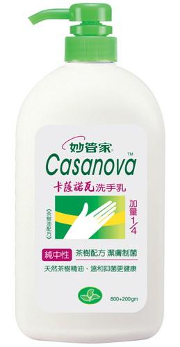 【文具通】妙管家 抗菌 中性 茶樹油配方 洗手乳1000gm SP010351