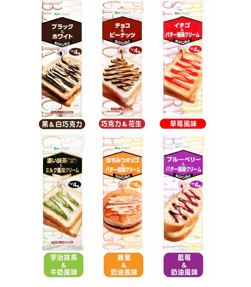 有樂町進口食品 日本進口 Aohata QP美味雙饗抹醬 藍莓風味 (52g)/巧克力&花生 (52g)/宇治抹茶 (44g)/黑&白巧克力 (44g)/草莓風味 (52g)/蜂蜜風味 (52g) 4..