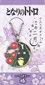 【真愛日本】13081400007 月份圓形吊牌鎖圈-2月  龍貓 TOTORO 宮崎駿 鑰使圈 鎖圈 吊飾