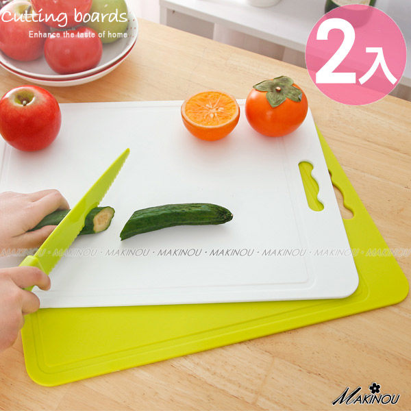 日本MAKINOU 鉆板|好健康抗菌料理砧板2入組-台灣製|雙面用切菜板水果料理板 牧野丁丁MAKINOU