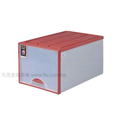 【九元生活百貨】聯府 KL929 抽屜整理箱 置物 收納