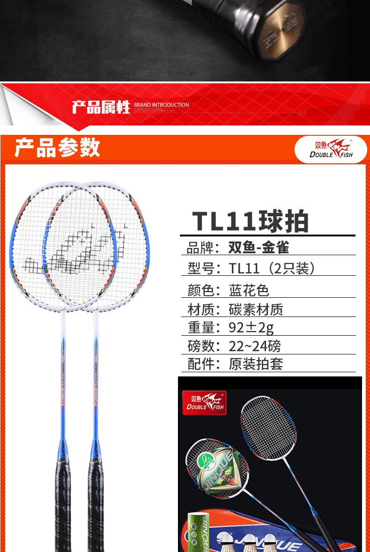 TL11 TL12優化改_06.jpg