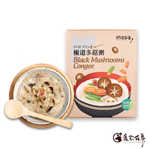 《鹿窯菇事》3分鐘即食上桌,健康輕美食~極道冬菇粥(純素)(30g*4入/盒)
