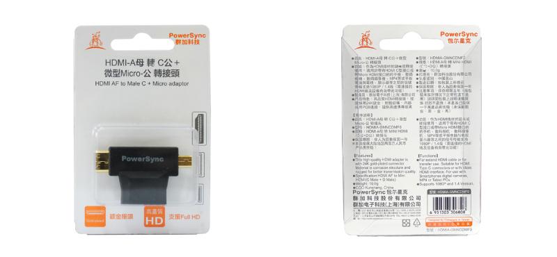 HDMIA-GMNCDMF0-3.jpg