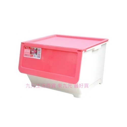 【九元生活百貨】聯府 LV800-2 前開式65L整理箱(紅) 置物 收納 LV8002