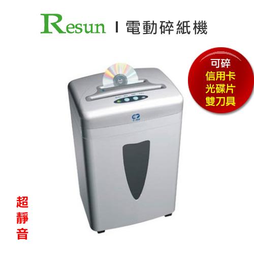Resun 多功能電動碎紙機 (A4) A858 / 台
