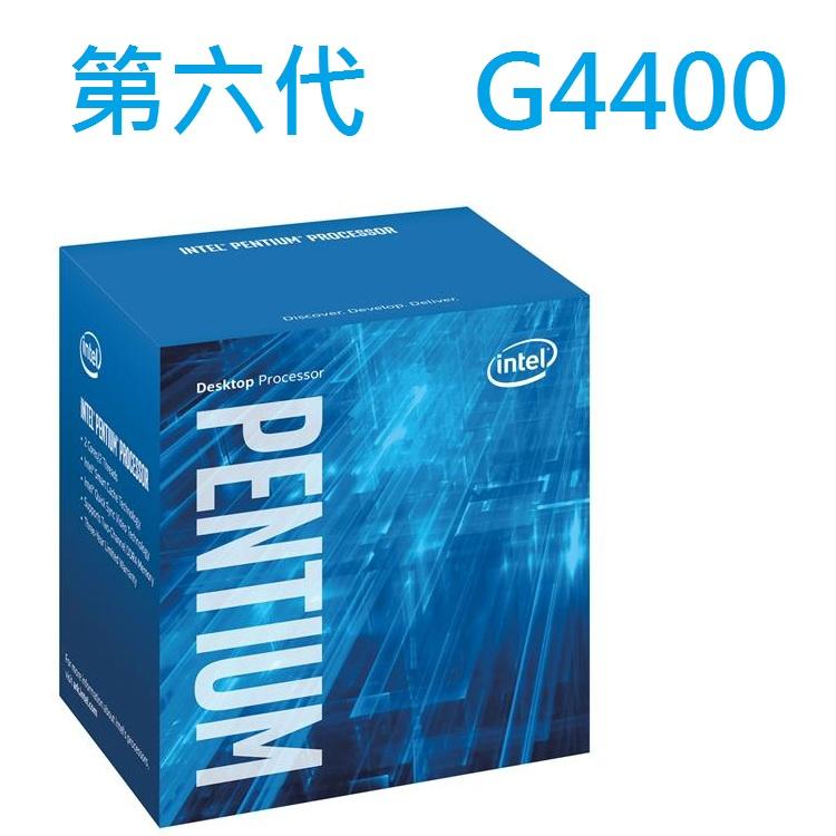 INTEL CPU Pentium G4400 處理器 (3M Cache, 3.30 GHz)