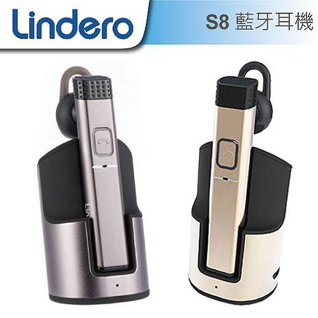 英國 Lindero S8 藍牙耳機/車用藍牙 1對2雙待機 A2DP 藍牙4.0 DSP降躁 座上待機2400H 語音 公司貨