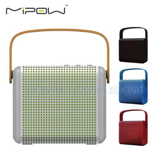 Mipow BOOMAX 藍牙揚聲器 藍牙喇叭 音箱 復古音響 攜帶型 藍芽4.0 內置麥克風 可通話 公司貨