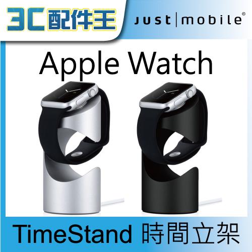 Just Mobile TimeStand 時間立架 Apple Watch適用 智慧手錶充電支架 38mm/42mm