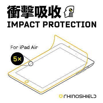 RHINO SHIELD 犀牛盾 iPad Air 抗衝擊吸收螢幕正面保護貼