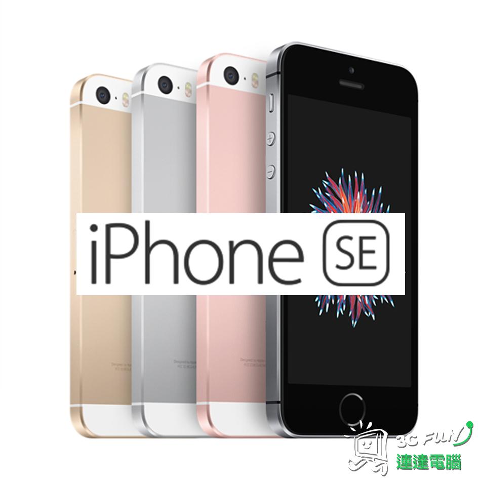 APPLE 蘋果 iPhone SE 64G 銀色【預購商品】