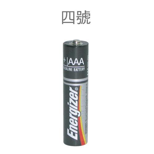 【勁量 Energizer 電池】 E92 鹼性電池/勁量4號 AAA 電池 (10封入)
