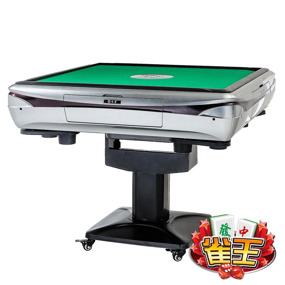 【嚴購網】雀王海鷹型折疊式電動麻將桌S5