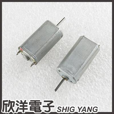 ※ 欣洋電子 ※ 12V 40mA 迷你直流省電馬達 2入 (RF-60) /實驗室、學生模組、電子材料、電子工程