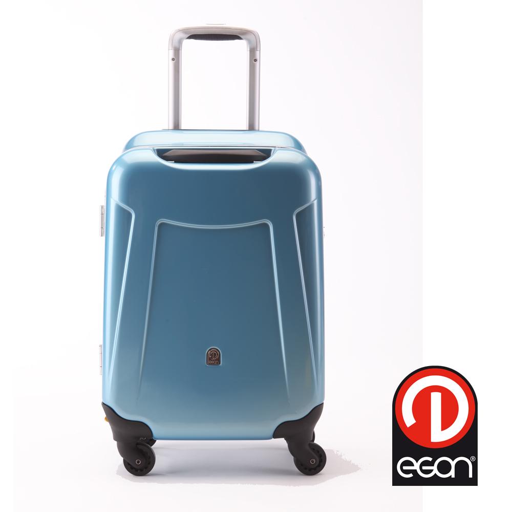 法國EGON SitOn系列20吋亮面硬殼行李箱-淺藍