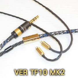 志達電子 VER-TF10-MK2 管迷 德國Viablue線蕊 Ultimate Ears Triple.fi 10 pro/vi 升級線 耳機 發燒
