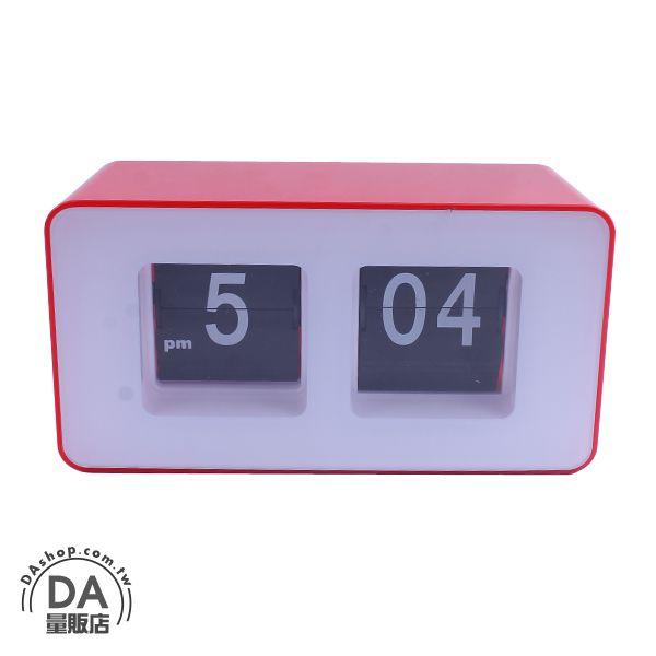 《DA量販店》時尚 創意 機械 自動 12小時 數字型顯示 翻頁鐘 時鐘 白色(59-1431)