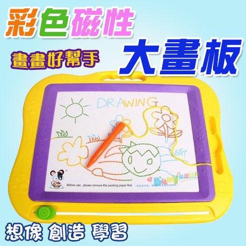 兒童節禮物 兒童彩色磁性大畫板 寫字版 畫畫 美勞 塗鴉板
