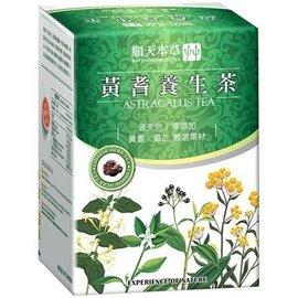 順天本草/順天堂 黃耆養生茶 10入/盒◆德瑞健康家◆