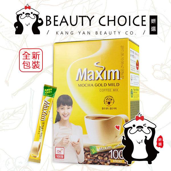 【姍伶】韓國 MAXIM三合一咖啡 - 原味/摩卡(100入-家庭號) + 贈品
