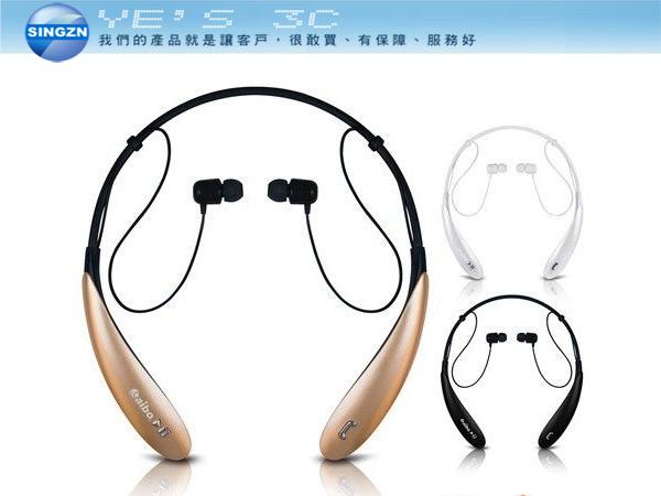 「YEs 3C」aibo BT800 黑/白/金 運動型 頸掛式 藍芽耳機 藍牙耳機麥克風 頸掛式藍芽耳機麥克風 (Bluetooth 4.0)