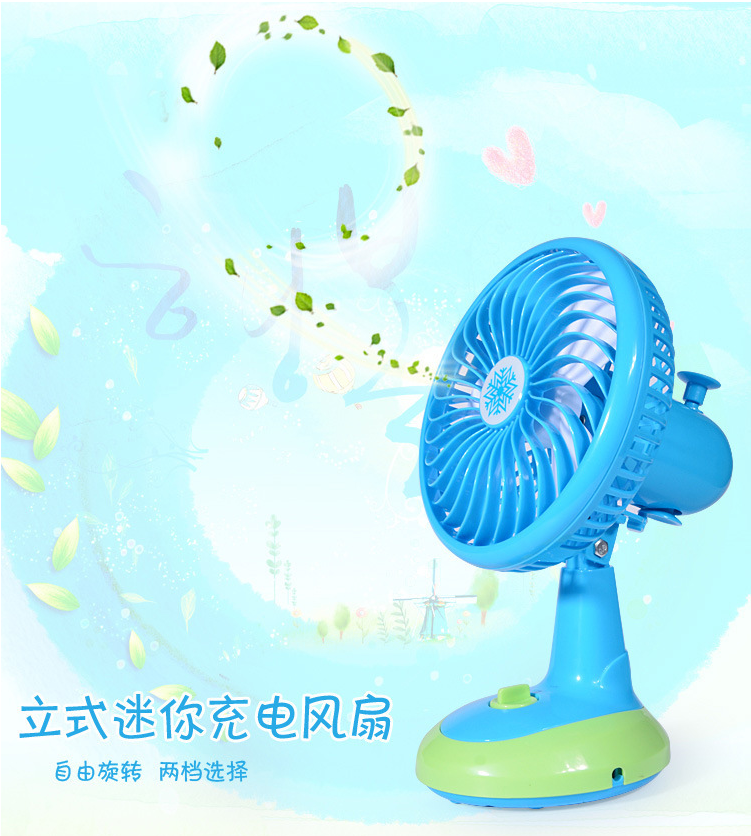 USB 充電超迷你直立式風扇 / 大角度擺動 / (四色) HDFAN