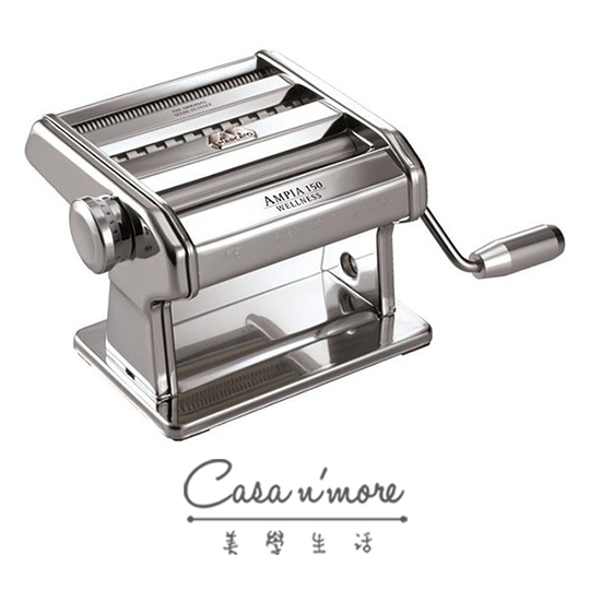Marcato 製麵機 Ampia 150-銀
