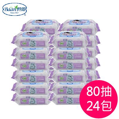 【24包特價$1500】德國【Baan 貝恩】嬰兒保養柔濕巾80抽-EDI-無添加(80抽/24包入)
