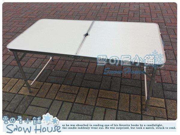╭☆雪之屋小舖☆╯@限時限量特價優惠@高級鋁合金折合桌折疊桌收納露營野餐桌 (有傘孔)