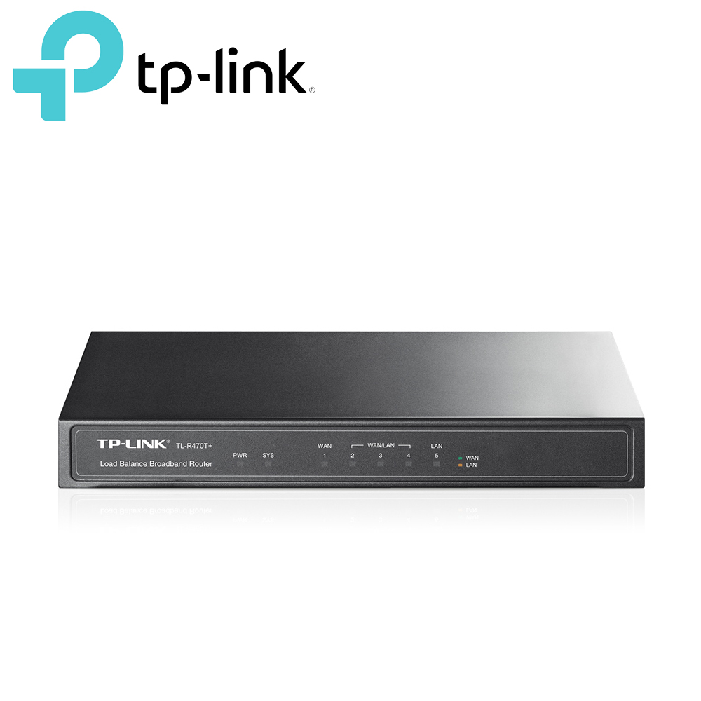 TP-LINK TL-R470T+ 負載平衡寬頻路由器 可變換的 WAN/LAN 連接埠可彈性分配網路資源