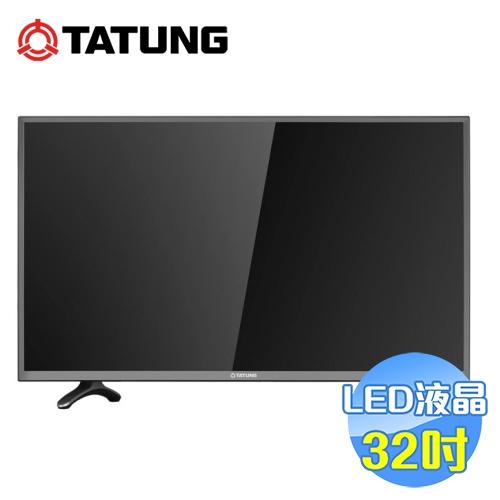大同 Tatung 32吋多媒體LED液晶顯示器 DH-32A50