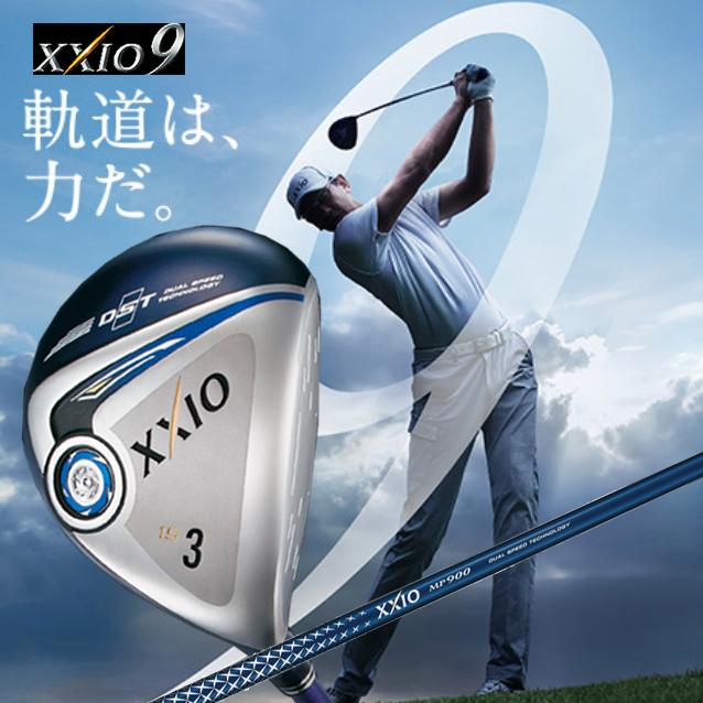 **三榮高爾夫**2016 熱門新品發售 DUNLOP XXIO MP900 男用球道木桿