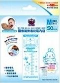 台灣【第一寶寶】二代免洗奶瓶內袋補充包(M)240ml(50入)