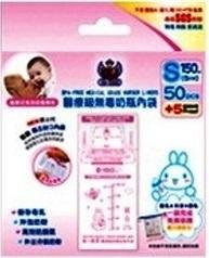 台灣【第一寶寶】二代免洗奶瓶內袋補充包(S)150ml(50入)