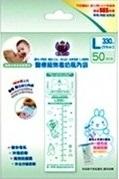台灣【第一寶寶】二代免洗奶瓶內袋補充包(L)330ml(50入)