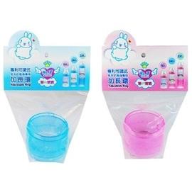 台灣【第一寶寶】二代免洗可調式粉彩瓶專用-加長環