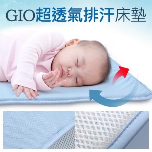 韓國【GIO】 超透氣排汗嬰兒床墊 (M號 120 X 60 cm) 四季適用 會呼吸的床墊 可水洗防?