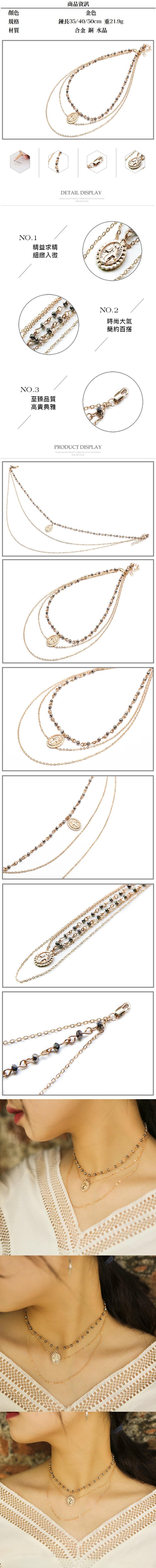 合金項鍊-多層硬幣吊牌女鎖骨鍊