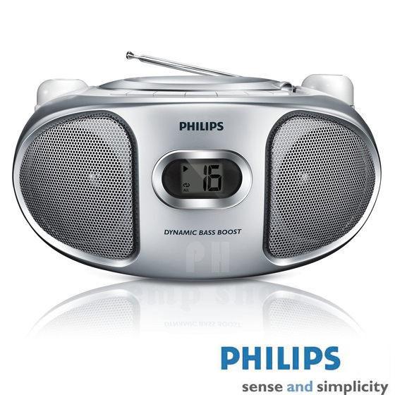 免運費 PHILIPS飛利浦 CD手提音響(銀色) AZ105S