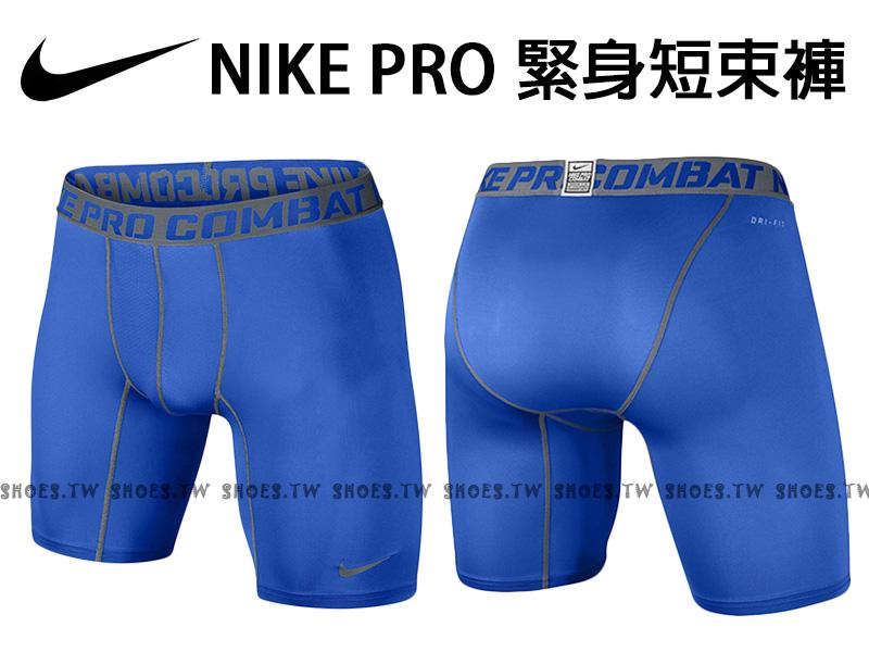 Shoestw【519977-494】NIKE PRO 萊卡 DRI-FIT 緊身束褲 短束褲 排汗 藍色